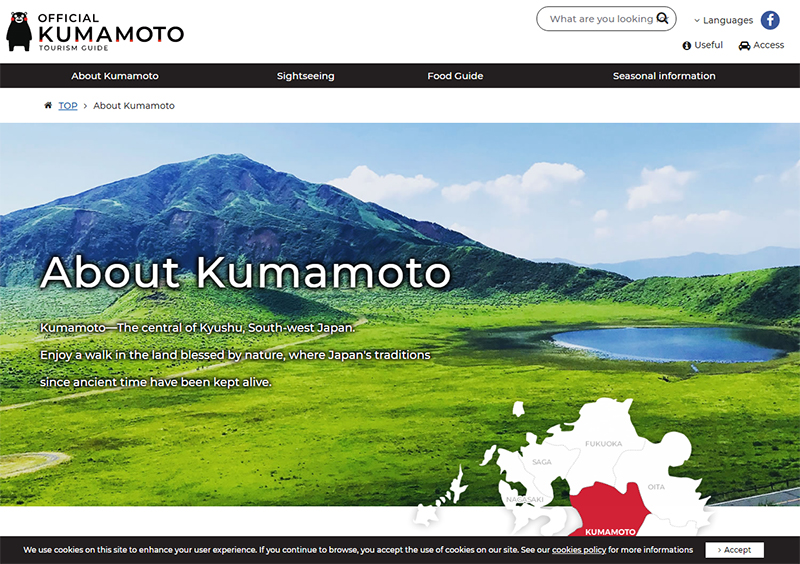 OFFICIAL KUMAMOTO TOURISM GUIDE