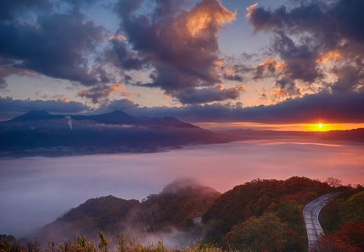 Sea of clouds from Tawarayama